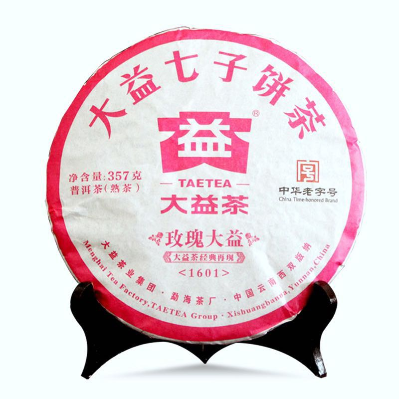1601 Rose SevenCake dayi TaeTea red tea puer tea(The most expensive Pu'er Tea brand still being produced,Like Lafite, the longer it stays, the more expensive it is.)