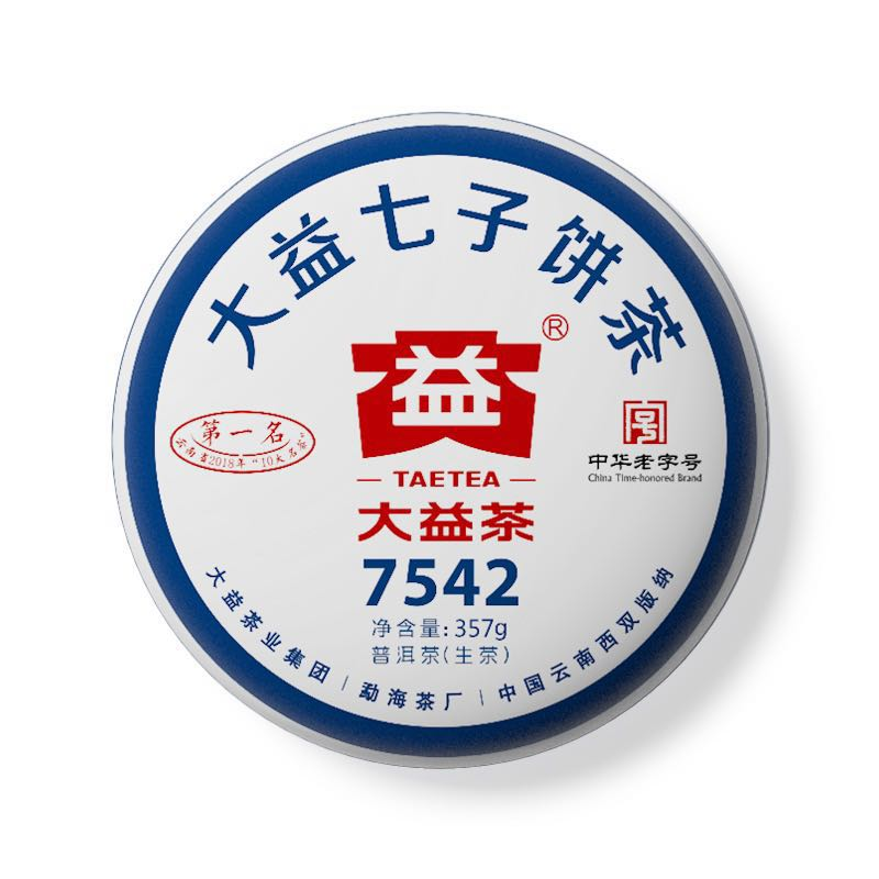 7542SevenCake dayi TaeTea red tea puer tea(The most expensive Pu'er Tea brand still being produced,Like Lafite, the longer it stays, the more expensive it is.)