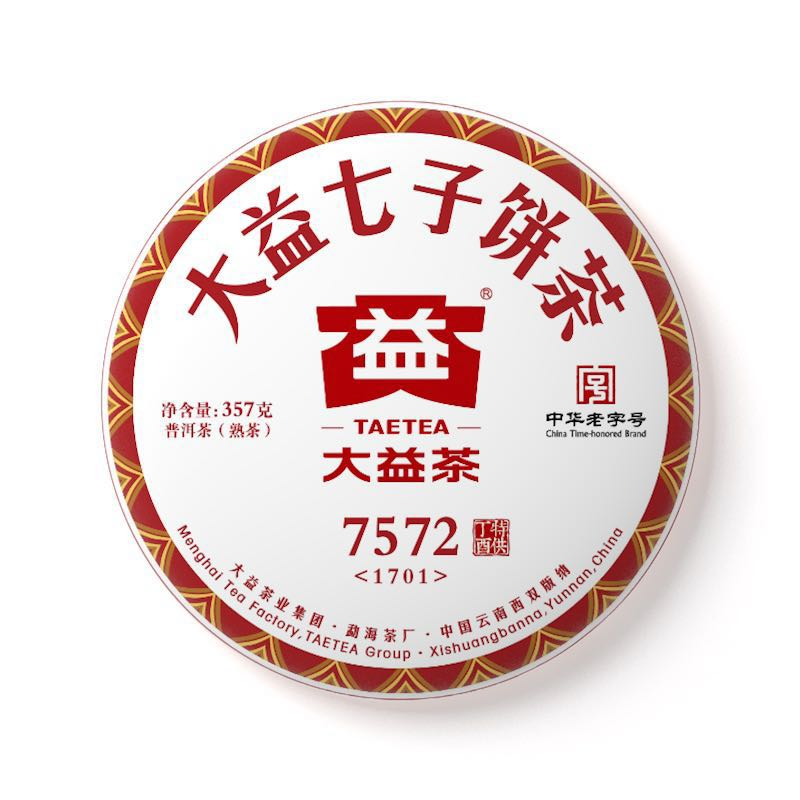 7572SevenCake dayi TaeTea red tea puer tea(The most expensive Pu'er Tea brand still being produced,Like Lafite, the longer it stays, the more expensive it is.)