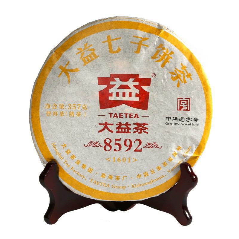 8592SevenCake dayi TaeTea red tea puer tea(The most expensive Pu'er Tea brand still being produced,Like Lafite, the longer it stays, the more expensive it is.)