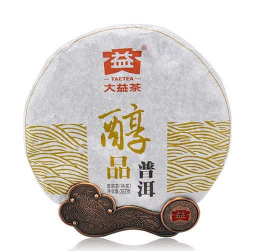 AlcoholTastePuer dayi TaeTea red tea puer tea(The most expensive Pu'er Tea brand still being produced,Like Lafite, the longer it stays, the more expensive it is.)